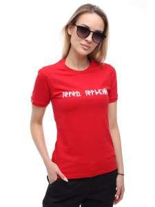 """Женская футболка """"Город Горький"""""""