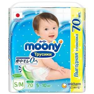 Подгузники-трусики Moony S/M 5-10кг 70шт
