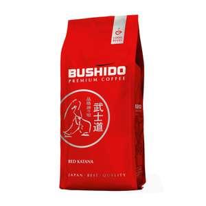 Подборка лучших магазинных кофе для капучино со скидкой (например, Bushido Red Katana, 1 кг и другие в описании)