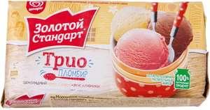 Мороженое Золотой Стандарт Трио Пломбир шоколадный со вкусом клубники и сливок, БЗМЖ 180 г