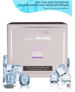 Крема для похудения Lida Slimm-Ice Gel