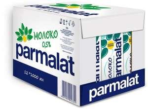 Молоко ультрапастеризованное Parmalat 0,5% 1 литр (15 шт)
