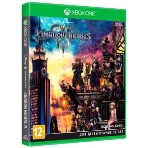 [Xbox One] Kingdom Hearts 3