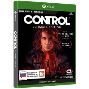 [Xbox One] Contol Ultimate Edition