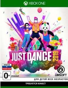 [Xbox One] Игра Ubisoft Just Dance 2019
