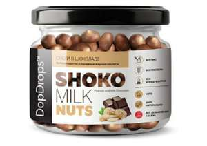 [Оренбург] DopDrops Shoko Milk Nuts Арахис в молочном шоколаде без сахара 165г