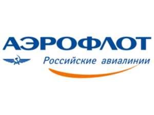 Скидки на авиабилеты от Аэрофлот и Россия на конец апреля (напр. СПб - Москва)
