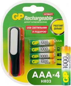 Аккумуляторы GP AAA (HR03), 1000 мАч 4 шт. + USBLED фонарь