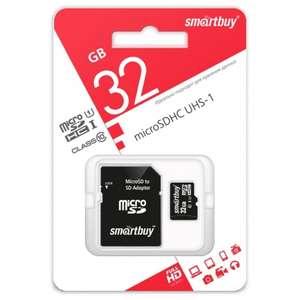 Карта памяти SmartBuy micro SDHC 32Gb Class 10 UHS-I с адаптером