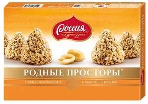 Конфеты Россия Щедрая душа Родные просторы с вафельной крошкой(180 грамм)