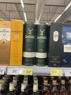 [Самара] Виски Glenfiddich 12 лет 0,7