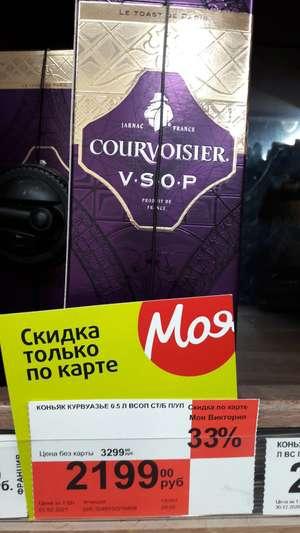 [Мск] Коньяк COURVOISIER VSOP, 0.5 л.