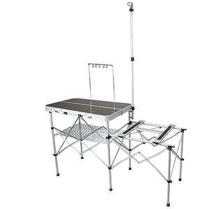 Стол-кухня складной Norfin Syndle NFL-20404