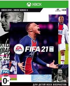 Fifa 21 на Xbox и PS (цены одинаковые)