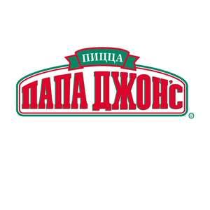 Пицца пепперони за 100 рублей