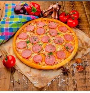 [Тюмень] Пицца 35 см за 100₽