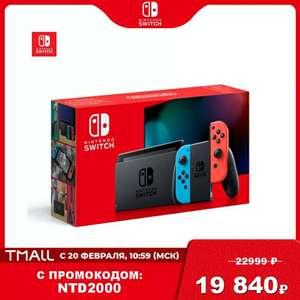 Игровая приставка Nintendo Switch на Tmall