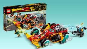 Набор LEGO® Monkie Kid™ 80015 + еще по ссылке
