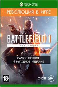 [Xbox One] Battlefield 1. Революция