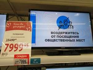 [Адыгея] Телевизор Samsung UE28N4500AUXRU