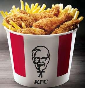 Баскет Дуэт за 229₽ в KFC до 20.02