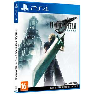 [PS4] Final Fantasy VII Remake