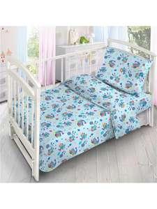 Детский комплект постельного белья Ночь Нежна Совушки, ясли (два варианта цвета)