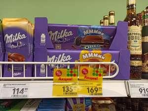 [Оренбург] Шоколад Milka Oreo 300 г