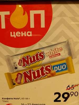 [Мск] Батончик Nuts Duo, Nuts White 60-66г