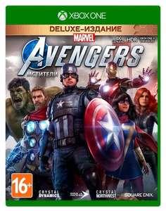 [XBOX] Marvel's Avengers. Deluxe Edition, полностью на русском языке