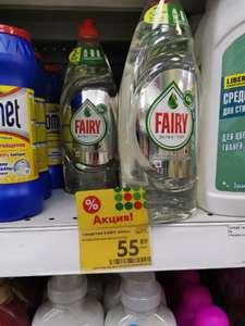 Средство для мытья посуды Fairy Pure & clean 650мл