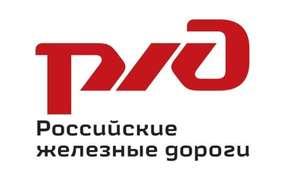 Акция: 555₽ на верхние места Москва – Санкт-Петербург только 20 февраля