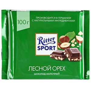 Шоколад Ritter Sport (1+1) в ассортименте, 100 г