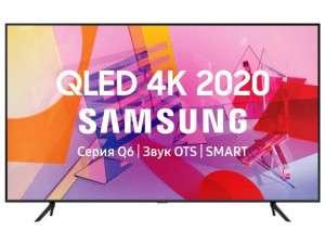 """55"""" LED ТВ Samsung QE55Q60TAUXRU"""