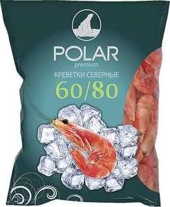 Креветки Polar 60/80 2кг (70/90 1кг в описании)
