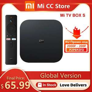 TV Android box Xiaomi mi tv box S 4K