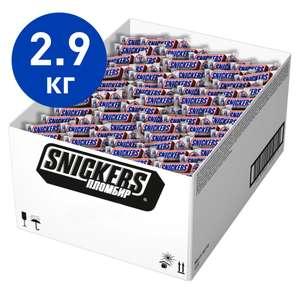 Конфеты Snickers minis со вкусом пломбира, 2.9 кг