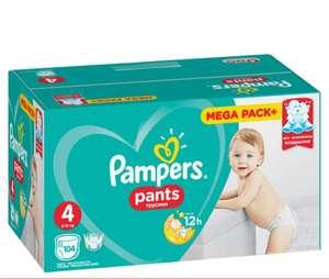 Трусики PAMPERS Pants Maxi 9-14 кг (8-14 кг) 104 шт на Tmall