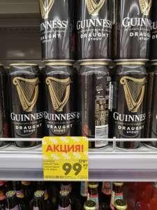 [Мск] Пиво Guinness 440 мл