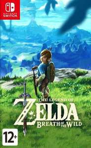 [Nintendo Switch] The Legend of Zelda: Breath of the Wild