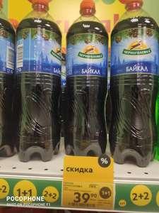 [Саранск] Акция 1+1 на напитки из Черноголовки 1,25л 2 шт.