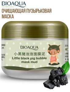 Очищающая кислородная пузырьковая маска для лица Bioaqua на основе глины, 100гр.