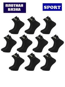 Носки мужские ANGE BRUNO SPORT, черные (набор 10 пар)