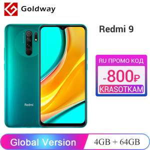 Redmi 9 4/64ГБ глобальная версия с NFC