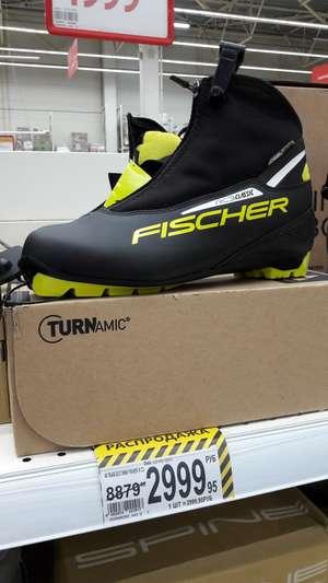 [МСК, МО] Ботинки лыжные Fischer r c3