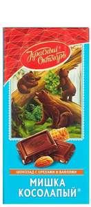 """Шоколад Красный Октябрь """"Мишка косолапый"""" темный с миндалем и вафельной крошкой, 75 г"""