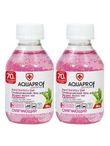 Набор 2 шт Антибактериальный гель для рук / антисептик Смягчающий Aquaprof 2 х 100 мл 70% Этиловый спирт