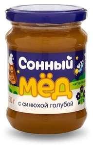 """Мёд натуральный с синюхой голубой """"Сонный"""", 350г."""