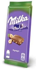 Шоколад Milka молочный с фундуком, 90 г