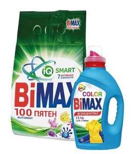 Гель и стиральный порошок Bimax, в ассортименте 1,3л / 3кг